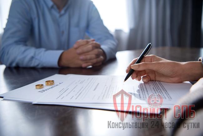 Как подать на развод в одностороннем порядке: куда обращаться, какие нужны документы