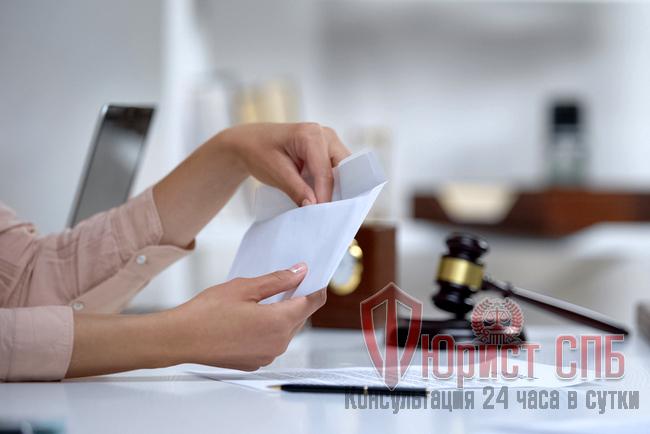 Можно ли взыскать алименты после 18 лет: практика Верховного суда РФ