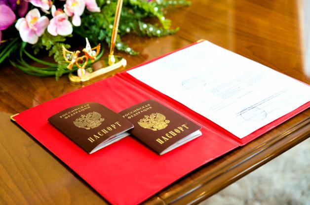 Документы для заключения брака: заявление, процедура регистрации в ЗАГСе