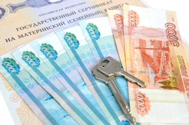 Ипотека и материнский капитал при разводе: как осуществляется раздел ипотечной квартиры, купленной с привлечением средств материнского капитала